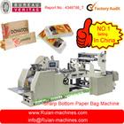 fast food saco de papel que faz a máquina
