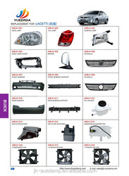 Page 91 92 JUHAO YUEERDA car spare parts BUICK LACETTI , LECETTI automobile , CHEVROLET OPTRA auto parts , gm parts EXCELLE