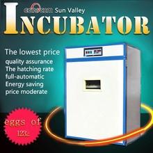 picture of computer/egg incubator in dubai for sale