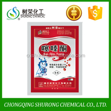 Agrochemical Pesticide/Insecticide Buprofezin Price 98% TC 25% WP 25% SC