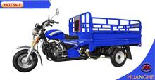 150CC Double Railing van cargo Tricycle (HH150ZH-2p)