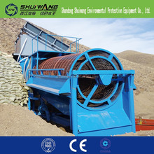 Low Price Small Portable Gold Washing Plant with Trommel