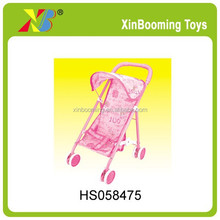 Baby Carriage/Baby Stroller