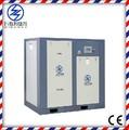precios de las máquinas del compresor de aire