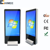 55inch pc case lcd display integrated pc monitor all in one computer floor stand