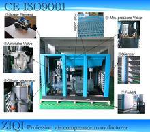 132kw energy saving rotary screw air compressor