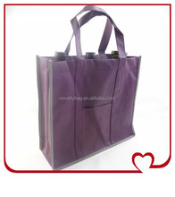 Non Woven Shopping Bag,Cheap Shopping Bags,Non Woven Bags