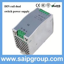 DIN rail switching mode 12v dc switching power supply