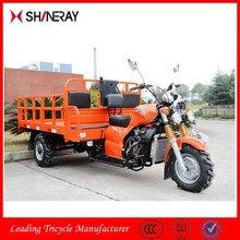 China 150cc 200cc 250cc 300cc Shineray Cargo/passenger tricycle/ 3 wheel motorcycle 200cc scooter trike
