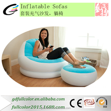 Living Room Chairs Air Furnitures Inflatable Sofa Chairs