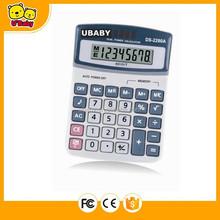Desktop Calculator DS-2280A