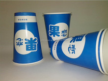 6oz disposable paper cup,single wall style 3oz taste paper cups,disposable 4oz taste paper cup