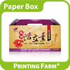 Wholesale Portable Corrugated Paper Box Packaging