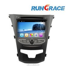Ssangyong Korando 7 inch Touch Screen Double Din Car Stereo