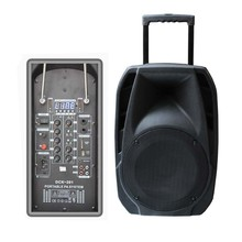 Plastic Portable Trolley Active Speaker with bluetooth function