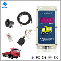 Home anti-theft alarm system,speed limit,gsm car alarm system