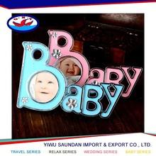 China wholesale Competitive price customized Fashion baby shower
