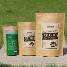 aluminum empty tea bag/plastic coffee tea bag biodegradable tea bag/chinese green tea