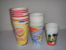 Customized Testing paper cup