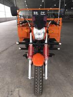2014 cheap van cargo tricycle