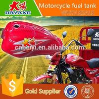 2015 new hot sale high capacity three wheel trike oil tank