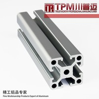 High quality aluminum profile extrusion