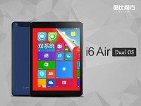 China Good Brand Cube i6 Air Google App Download Tablet PC