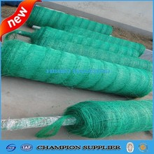Pea and Bean Netting/Plastic Plant Support