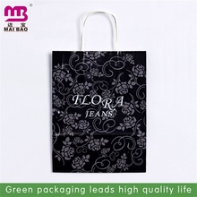 attractive design fashionable dark brown kraft paper bags