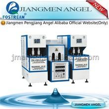 Water bottle sealing machine manual/ 5 gallon blow mouldng machine