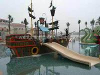 2015 hot sale Mini pirate chut water boat slide