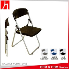Home Casual Outdoor Furniture Mini Small Plastic Folding Chair