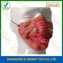 X-MERRY Ungainly elephant latex lower face man canival decor mask