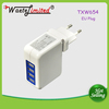 Best Quality 4 USB Output Charger For Samsung Charger With SAA/C-TICK/CE/ROHS