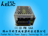best selling items 24v smps transformer cctv power supply