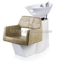 2015 Hongzi Factory New Design Beautiful shampoo chairs /Gold salon wash chair