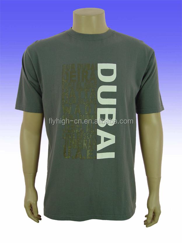 Cotton fabric mans sports t shirt design your own t shirt for Design your own athletic shirt