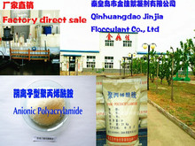 Anionic Polyacrylamide for coal washing DRISPAC-R Polypac-HV MIL-PAS HV DRISPAC-SL MIL-PAC LV POLYPAC-LV