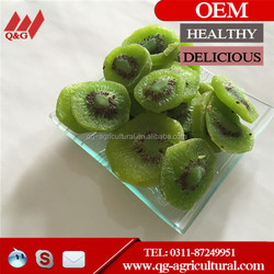 dried kiwifruit price, high quality Chinese organic dried kiwi in bulk sale