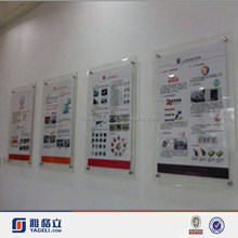 2014 new design advertising frameless clear acrylic sheet poster frame display brand