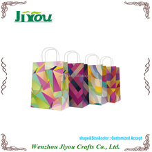 customized paper gift bag