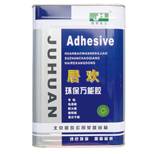 green construction contact adhesive for plywood