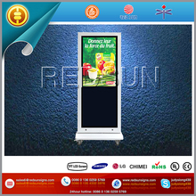 Vandal proof AD lcd sign double side outdoor