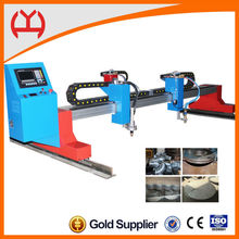 cnc gantry model steel/Al/Iron cutting machine of CE ISO and 9 language