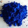 Iron Oxide Pigment Price