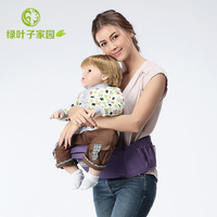wholesale China double shoulders handle baby carrier