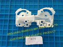 Customizable plastic parts