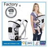 best baby cheap price carrier good quality baby carrier