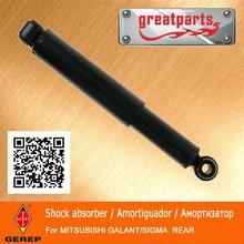 High quality rear Gas shock absorber for MITSUBISHI GALANT/SAPPORO/LAMBDA/SIGMA MB003011 MB003012