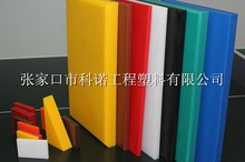 Customized UHMWPE Sheet with High Wear Resistance